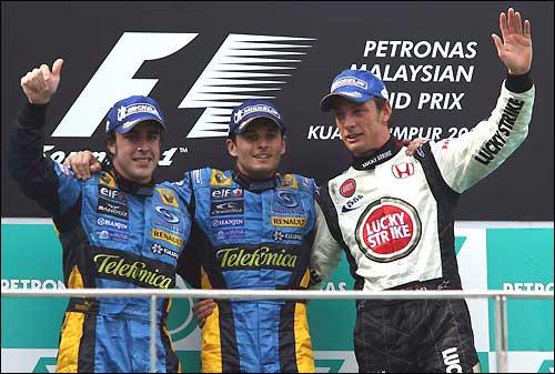 http://www.f1news.ru/Championship/2006/malaysia/podium.jpg