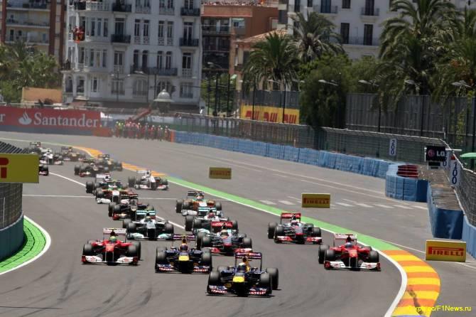 Старт Гран При Европы 2011