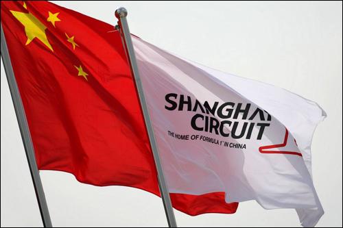 Впервые проведено в 2004 году на новом автодроме в Шанхае.  Гран-при Китая.  Shanghai International Circuit, Shanghai.