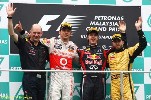 Формула-1. Гран-при Малайзии.  62224