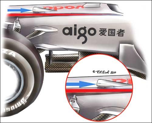 Воздухозаборник на корпусе McLaren MP4-25